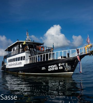 PDC1 Unser Boot